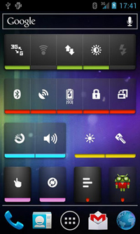 Widget Extended Controls для Android