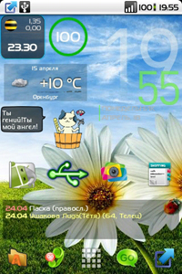 Widget BathingCat для Android
