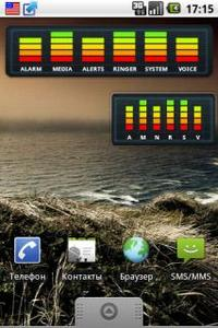AudioManager Widget для Android